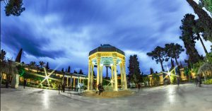 shiraz - visitofiran.com